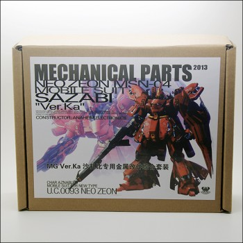 MG SAZABI Ver.Ka METAL PARTS SET